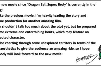 """Акира Торияма разкри появата на нов филм по ,,Dragon Ball"""""""